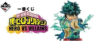 一番くじ 僕のヒーローアカデミア HERO VS VILLAINS A賞 緑谷出久;figure 全1種