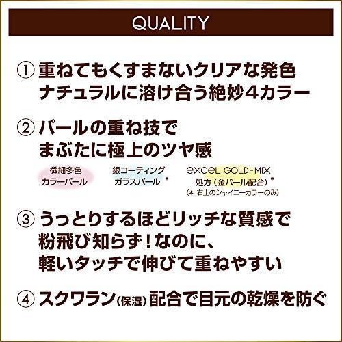 excel(エクセル)リアルクローズシャドウCS10(オーロラプリーツ)アイシャドウ単品オーロラプリーツ3.5g