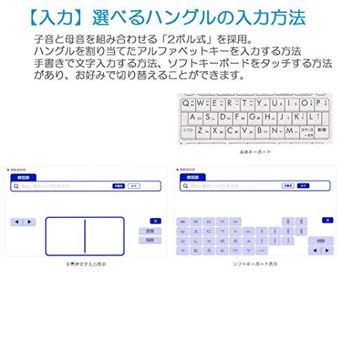 CASIO(カシオ)『EX-word(エクスワード)XD-SR7600』