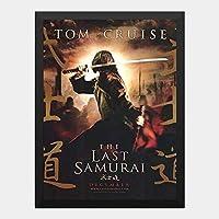 ハンギングペインティング - ラストサムライ THE LAST SAMURAI トムクルーズ ss2のポスター 黒フォトフレーム、ファッション絵画、壁飾り、家族壁画装飾 サイズ:33x24cm(額縁を送る)