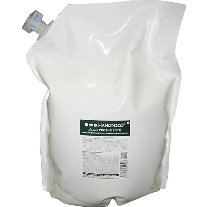 サイレント大腿化学薬品ハホニコ ラメイ プロトメント 2800g