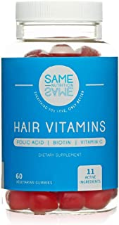 Extra Strength Hair Growth Gummy Vitamins for Thicker Hair, Better Skin, and Stronger Nails - High Potency Biotin & Folic ...