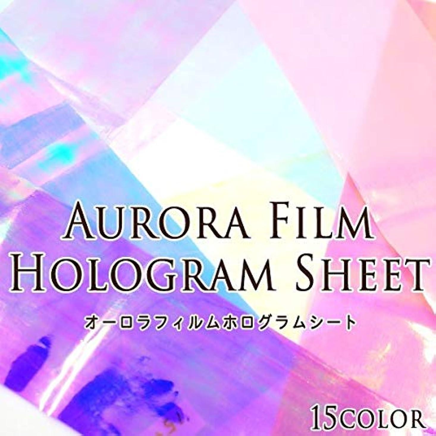 シャッター心配ちらつきオーロラフィルム ホログラムシート 1枚入 (7.レッド 12#)