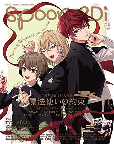 spoon.2Di vol.68 (カドカワムック 846)