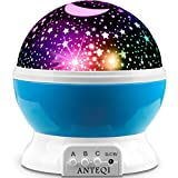 Kids Night Lights, Star Projector 360 Degree Rotation - Bedside Lamp for Baby Room, Unique Gifts for Birthday Christmas, Party Decorations