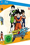 Dragonball Z Kai - TV-Serie - Vol.8 - [Blu-ray]