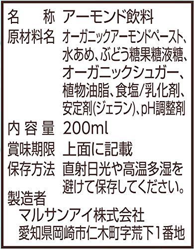 マルサンタニタカフェ監修アーモンドミルクオリジナル200ml×24本