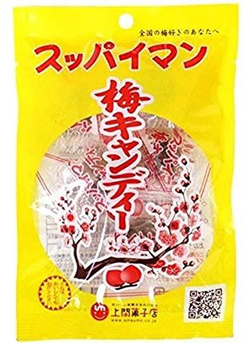 スッパイマン 梅キャンディー 5個入×8袋 上間菓子店 沖縄では定番の乾燥梅干 梅の風味に絶妙な甘さ 熱中症対策や沖縄土産にも