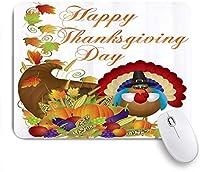 EILANNAマウスパッド 幸せな感謝祭かわいいトルコ秋収穫カボチャコーン ゲーミング オフィス最適 高級感 おしゃれ 防水 耐久性が良い 滑り止めゴム底 ゲーミングなど適用 用ノートブックコンピュータマウスマット