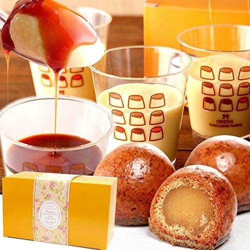 誕生日 の プレゼント 人気商品 おいもや まんじゅう お菓子 食べ物 お祝いギフト ギフトセット (かりんことプリンセット)