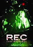 REC レック/ザ・クアランティン[DVD]