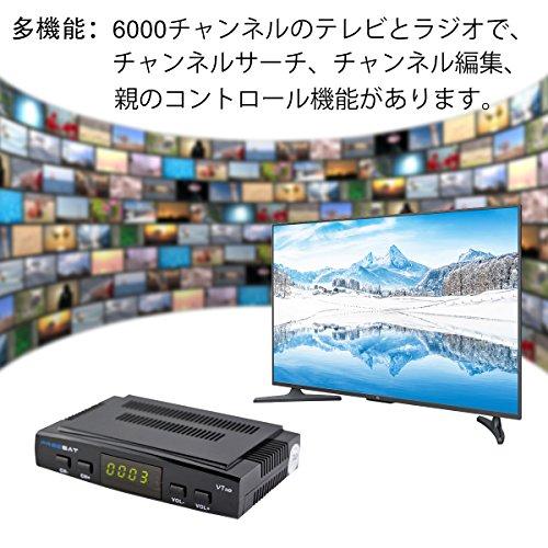 『Signstek 地上デジタルチューナー 1080P HD衛星テレビ受信機 衛星放送受信機 8チャンネル USB/WIFIでアップグレード』の2枚目の画像