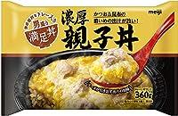 【冷凍】明治 満足丼 濃厚親子丼 360gX6袋