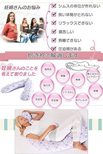 【安心の無害無臭/Award受賞】Theraline妊婦抱き枕授乳クッション妊娠マタニティテラライン[日本正規品](スターグレー)