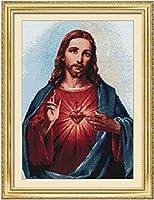 DIY クロスステッチキット、手作り刺繍キット 、図柄印刷 初心者 ホーム装飾 、壁の装飾 、クリスマス プレゼント, 宗教的なイエス・キリスト 40x50cm