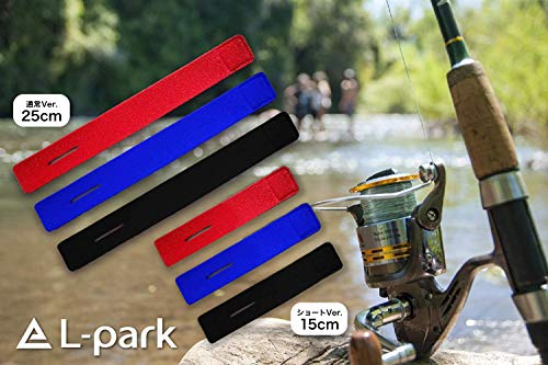 L-parkロッドベルト釣り竿バンド釣り保護ベルト結びバンド【選べる3色】(ブラック)