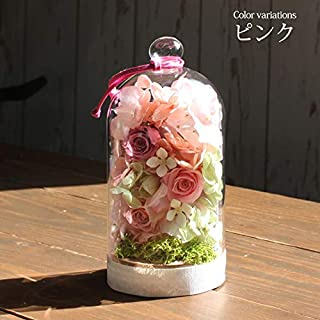 プリザーブドフラワー ペタルヴェール ピンク ガラスケース ガラスドーム 母の日 ギフト アレンジ お花 かわいい プレゼント バラ アジサイ 紫陽花 そのまま飾れる インテリア お祝い 誕生日 プリザード インテリア雑貨