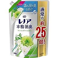 【4個セット】レノア本格消臭 フレッシュグリーン つめかえ用 特大サイズ 1030ml