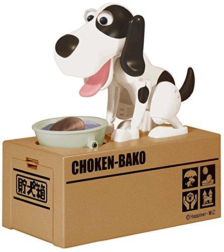 貯犬箱 ブチ