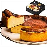 【PABLO】ロイヤルバスクチーズケーキ - プレゼント スイーツ パブロ チーズケーキ お取り寄せ 手土産 お菓子 直径約12cm ギフト お誕生日 ハロウィン 御歳暮