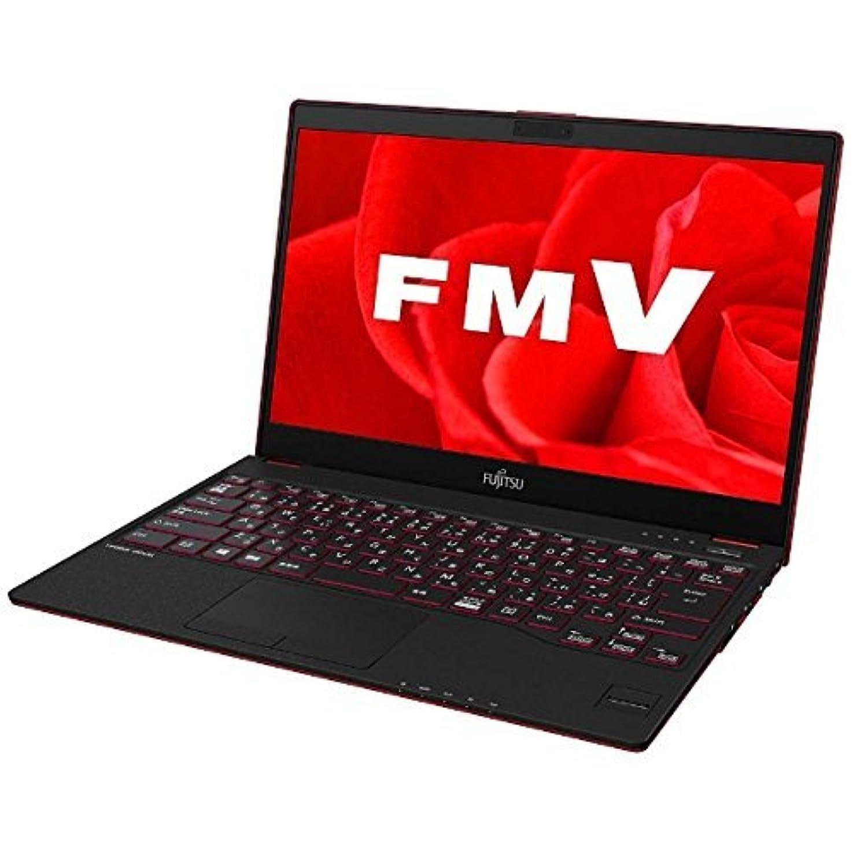 アーサー動詞憲法富士通 13.3型ノートパソコン FMV LIFEBOOK UH75/B3 サテンレッド FMVU75B3R
