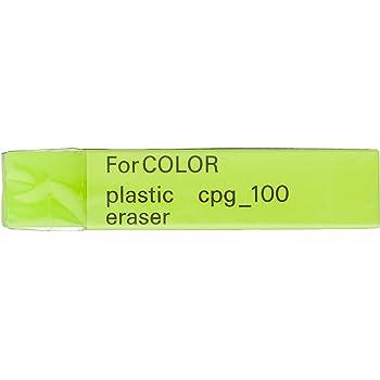 SEED Gフォーカラー 色鉛筆用消しゴム W7×H1.5×D1.5cm 蛍光イエロー EP-CPG-100