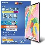 エレコム iPad Pro 11 (2018)  フィルム ファインティアラ(耐擦傷) 超透明 TB-A18MFLFIGHD