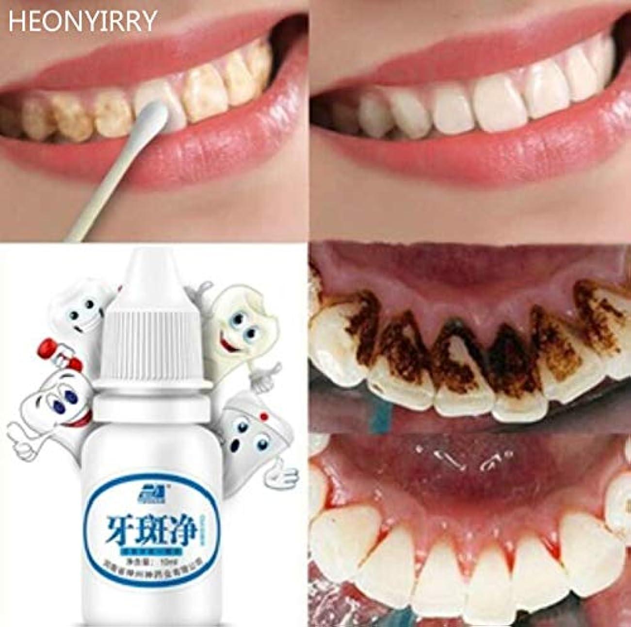 歯磨き粉 歯ブラシ 歯間ブラシ 歯磨き粉 ホワイトニング 10ml歯を白くする口腔衛生歯をきれいにする歯をきれいにするホワイトニングウォータークラレラメント歯科歯垢 歯みがき粉 歯 消しゴム 歯 鏡 歯 マニキュア 歯 矯正 歯 ケース 歯 接着剤