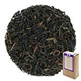 Núm. 1218: Té negro 'Vainilla negra descafeinado' - hojas sueltas - 250 g - GAIWAN GERMANY - negro, descafeinado té de Ceilán