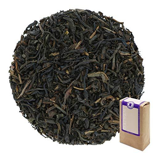 Núm. 1218: Té negro  Vainilla negra descafeinado  - hojas sueltas - 100 g - GAIWAN GERMANY - negro, descafeinado té de Ceilán
