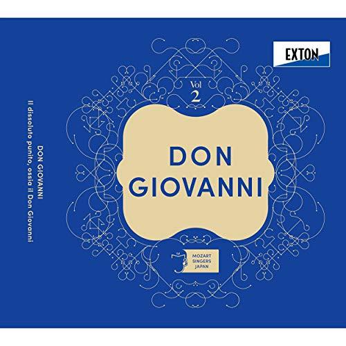 Opera Don Giovanni K. 527, Atto Primo: No. 11, Aria Fin ch'han dal vino