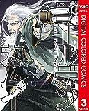 ゴールデンカムイ カラー版 3 (ヤングジャンプコミックスDIGITAL)
