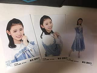 STU48 月別生写真 2019 4月 netshop限定 峯吉愛梨沙 3種