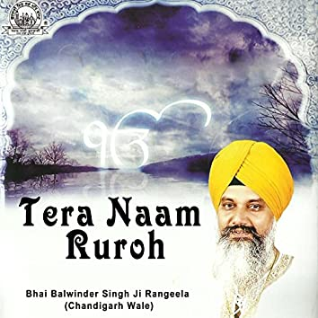 Tera Naam Ruroh