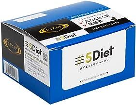 RIZAP 5Diet サポートバー ホワイトチョコレート味 12本入×1箱