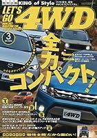 レッツゴー4WD 2016年 03月号 [雑誌]