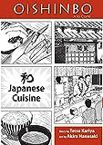 OISHINBO GN VOL 01 JAPANESE CUISINE: a la Carte