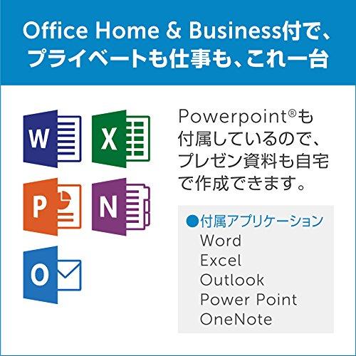 『Dell ノートパソコン Inspiron 14 3452 Celeron Officeモデル 16Q32/Windows10/Office H&B/14インチ HD/2GB/32GB eMMC』の4枚目の画像