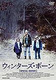 ウィンターズ・ボーン スペシャル・エディション [DVD] image