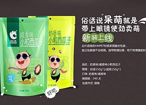 【洽洽奶油咸香味小粒西瓜子150x2】奶油味咸味小而香西瓜子零食