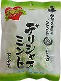 名古屋のミント飴といえば デリシャスミントなんです 88g