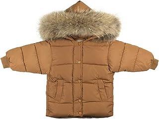 Wootbees子供コート ユニセックス 防寒 キッズ衣装 帽子付き アウター 冷風を防ぎ 通園 綿服ダウンジャケット ロング丈 軽量 保温トレーナー 赤ちゃん服