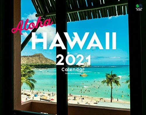 ALOHA HAWAII カレンダー 壁掛け(2021)