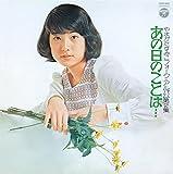 日立ミュージック・イン・ハイフォニック・テーマ曲 『白い船白い鳥』