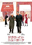 ジゴロ・イン・ニューヨーク [DVD] image