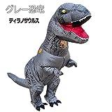 ASENVER ハロウィン 多種類 ET 相撲 恐竜 鶏 馬 カボチャ コスチューム 仮装 いたずら 変装スーツ コスプレ 着ぐるみ クリスマス会 おもしろ パフォーマンス道具 膨張式 すべて成人用 (グレー恐竜)
