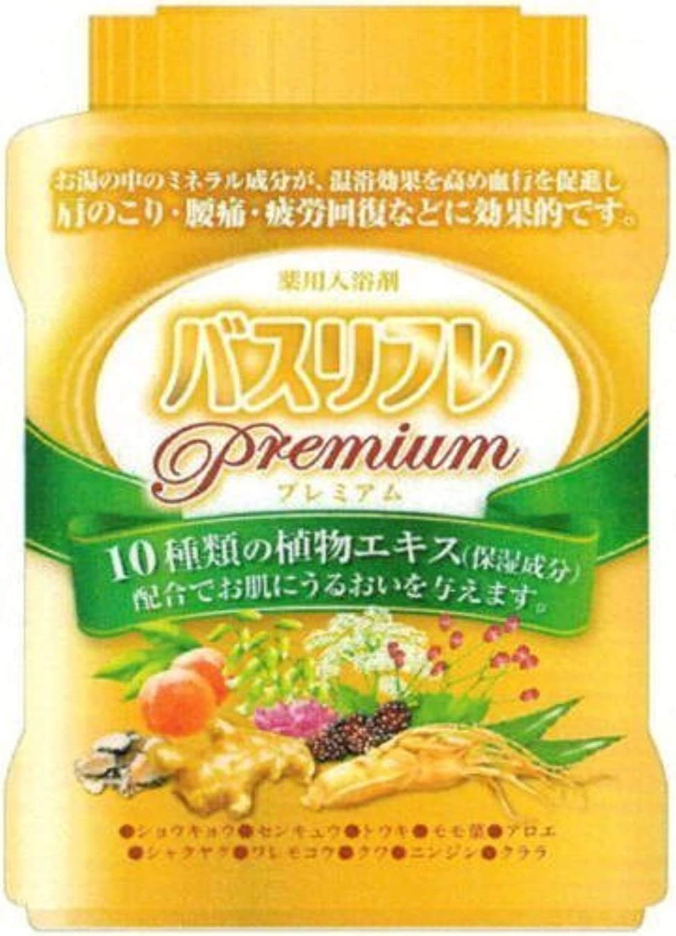 噂恥ずかしい絞るライオンケミカル バスリフレ 薬用入浴剤プレミアム 680g Japan
