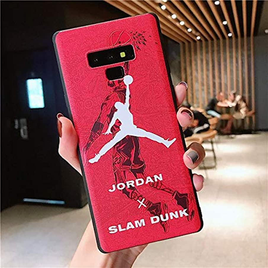 1 piece For Samsung Galaxy Note 9 8 Case Silicone Cartoon Sport Jordan Slam DunK Case For Samsung Galaxy S8 S9 Plus Soft Matte TPU Cover