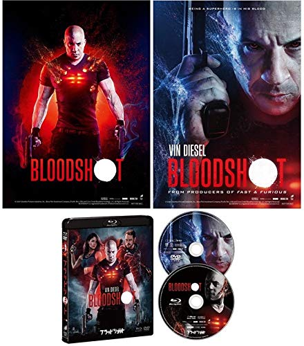 【Amazon.co.jp限定】ブラッドショット ブルーレイ&DVDセット(オリジナルA4ミニポスター 2枚組付) [Blu-ray]