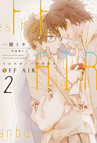 OFF AIR(2)